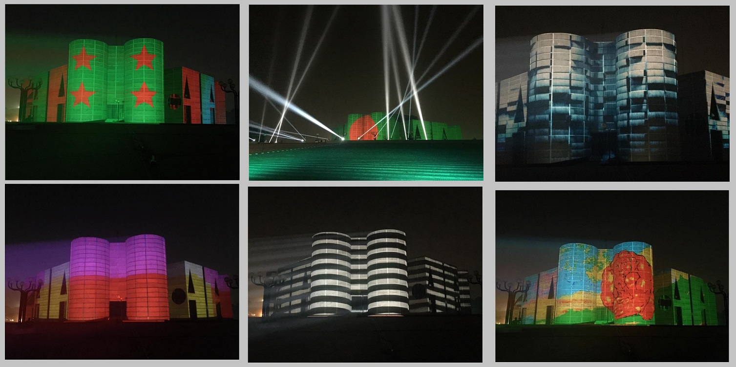 Dhaka Parliament Projection Mapping