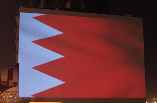 Lewis Hamilton: Secret Life Launch Projection in Bahrain