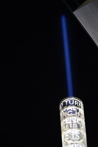Searchlight Light Sculpture for BBC fallen Newsreaders