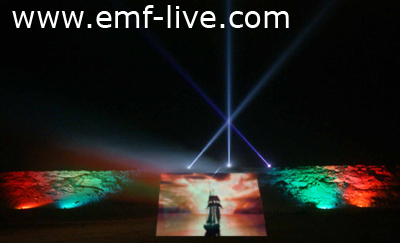 Oman Mountain Projections at Salahah celebrating the World Heritage site